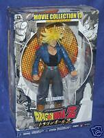 """DRAGONBALL Z  Limited Edition Movie Collection 10"""" SS Trunks New Factory Sealed"""