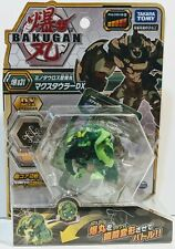 Bakugan Japanese Maxotaur Ultra DX Green Ventus NIP Battle Planet