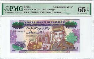 """P-21 1992 25 Ringgit, Brunei, """"Commemorative"""", PMG 65EPQ GEM"""