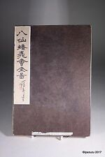 Vintage Japanese Concertina Book Eight Fairies Festival with Silk Paintings