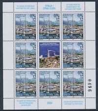 Jugoslawien Nr. 3217 postfrisch / ** KLEINBOGEN, Segelboote (50032)