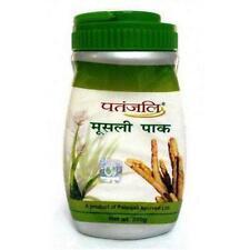 Patanjali Musli Pak 200gm by Baba Ramdev Herbal Natural Tonic for Men Health