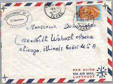 GP GOLDPATH: CHAD COVER 1973 AIR MAIL _CV777_P18