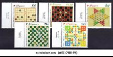 SINGAPORE - 2016 TRADITIONAL BOARD GAMES - 5V - MINT NH