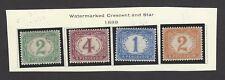 Egypt 1889 Postage Dues 4v MH