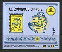 CENTRAL AFRICA 2018 CHINESE ZODIAC  RAM  SOUVENIR SHEET MINT NH