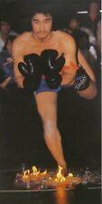 MASTER TODDY clipping 1980s photo Thohsaphol Sitiwatjana martial arts Muay Thai
