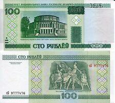BELARUS 100 Rublei Banknote World Paper Money UNC Currency Pick p26 Ballet Dance