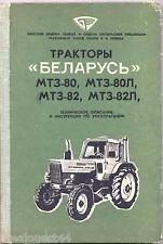 "тракторы ""беларусь"" tracteurs Belarus 1977 russian book"
