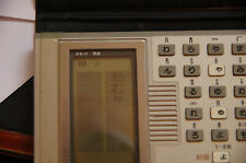 Canon Japanese Electronic Dictionary - Ca 2000
