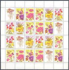 Russia 1996 Flowers - Full sheet (4 sets).  MNH