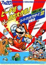 "Super Mario Bros.2 ""The Lost Levels"" Promo POSTER Japan 1986 Nintendo Famicom"