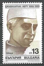 Bulgarie 1989 Jawaharlal Nehru Yvert n°3266 neuf ** 1er choix
