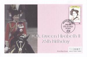 (13335) Antigua Barbuda FDC Queen 75th Birthday 2001