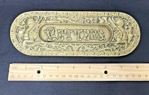 Vintage Ornate Metal Door Letter Slot
