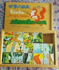 Aesop's Fables Picture Cubes Vintage China WB 174 Incomplete