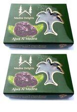 2 x  Original Ajwa Dates From Al Madina By Madina 500g pack of 2