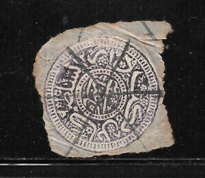 (57607) AFGHANISTAN CLASSIC LOCAL STATES STAMPS TO IDENTIFY ON PIECE