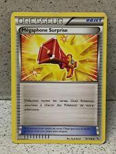 Surprise Pack! 26 Cards Pokemon ELVC *BOGO*