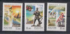 Russia 2011 Regioni della Russia 19° serie  7423-25 Mnh