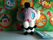 My Pokemon Plush Gothita goth ball keychain stuffed doll figure toy USA Seller