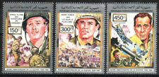 Comoro Stamp - Actors and Films about WWII Stamp - NH