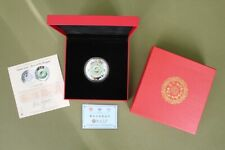"""Laos 2000 Kip Jade 2012 Year of the Dragon 2 oz Silver Proof Coin Mintage 2888"""