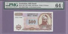 Azerbaijan, Milli Banki  500 Manat Pick# 19b  PMG EPQ  **SCROLL DOWN FOR SCANS**