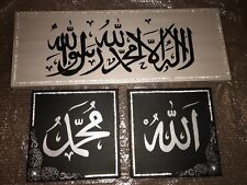 ISLAMIC CANVAS CALLIGRAPHY ARABIC ART  HANDPAINTED BLACK AND SILVER RRP £70.00