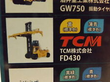 N Scale Fujimoto TCM FD430 Container Lifter Yellow Port Shipping Equipment
