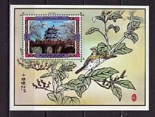 STAMPS AJMAN ARAB UAE SOUVENIR SHEET BIRD,JAPAN MNH