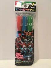 MR. HOBBY #GMS-201 GUNDAM MARKER LAME PEARL SET 1 (3PCS) GUNZE GUNPLA USA SELLER