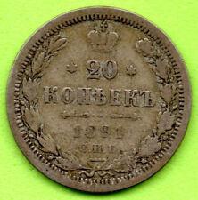 RUSSIA RUSSLAND 1891 20 KOPEKS SILVER COIN 864