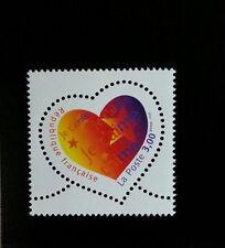 1999 France Festival Stamps, Stars Scott 2696 Mint F/VF