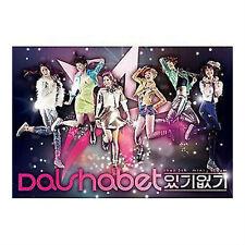 K-Pop Dal Shabet - ITGI EOPGI (5th Mini album) (DALS05MN)