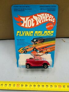 HOT WHEELS FLYING COLORS MATTEL  NEET STREETER MOC NEW!!!!