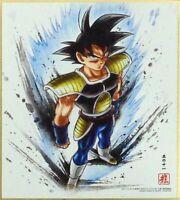 DRAGON BALL Z JAPAN SHIKISHI COLOR PAPER ART 7 BARDAK AKIRA TORIYAMA TOEI 11