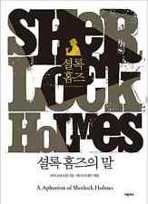 A Aphorsm of Sherlock Holmes Book English Korean Ver Conan Doyle Detective Story