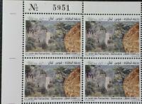 Lebanon 2021 NEW MNH stp Garden of the patriarchs Qannoubine Corner Blk-4 w Numb