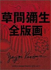 Yayoi Kusama All Prints Catalogue 1979-2017 Works Latest Collectible Art book