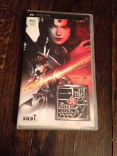 Shin Sangoku Musou Dynasty Warriors Sony PSP playstation portable japan Complete