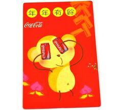 Coca-Cola Coke 2004 Taschenkalender Kalender chinesisches Horoskop Affe n. sehen