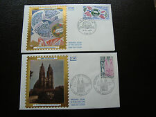 FRANCE - 2 enveloppes 1er jour 1974 (upu/basilique st-nicolas de port) (cy43)