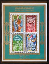 Timbre TUNISIE / TUNISIA Stamp -Yvert et Tellier Bloc n°4 n** (Cyn24)