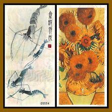 Chinese Test Note, 2012 Vincent Van Gogh Specimen