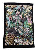 Hatsune Miku Travel Blanket - Loot Crate Anime Exclusive (April 2016)