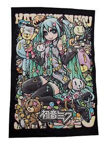 Hatsune Miku Travel Blanket - Loot Crate Anime Exclusive (April 2016)