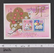 "Rabbit, 2011, ""New Year Stamp"", Won in Lottery, Mini Sheet Japan Stamp"