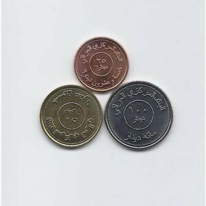 IRAQ 2004 THREE DIFFERENT UNCIRCULATED COINS SET: 25, 50 AND 100 DINARS