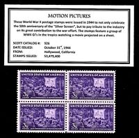 1944 - MOTION PICTURES -Mint, Never Hinged, Block of Vintage WWII Postage Stamps
